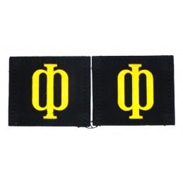 """Pagony czarne do munduru roboczego - """"F"""" (Flota)"""