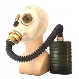 "ShM-41 gas mask ""Slon"" (""Elephant"")"