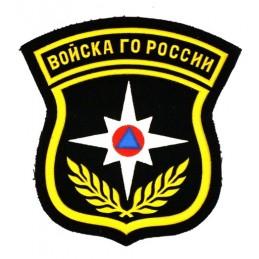 """Naszywka """"MCzS - Wojska Obrony Cywilnej Rosji"""""""