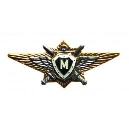 """Odznaka kwalifikacyjna, oficerska, """"Specjalista-Mistrz"""""""