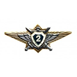 """Badge """"2nd Class Specialist"""" for officers"""