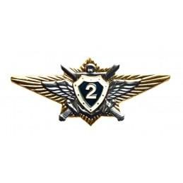 """Odznaka kwalifikacyjna, oficerska, """"Specjalista 2 Klasy"""""""