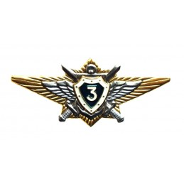 """Badge """"3rd Class Specialist"""" for officers"""
