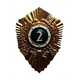 """Odznaka kwalifikacyjna MWD, żołnierska, """"Specjalista 2 Klasy"""""""