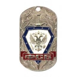 Stalowy nieśmiertelnik dla żołnierzy FSB, z tarczą, emaliowany