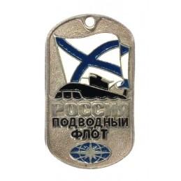 Stalowy nieśmiertelnik dla marynarzy Floty Podwodnej, z flagą i łodzią podwodną, emaliowany