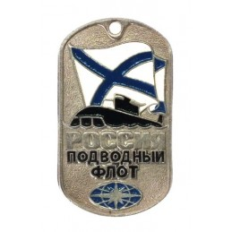 Steel dog-tags - Submarine Fleet, with flag and submarine, enamel