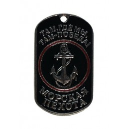 Steel dog-tags - for soldiers of Marine Infantry, enamel