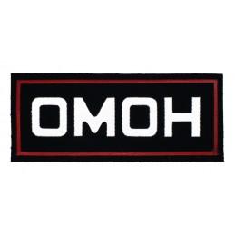 """""""OMON"""" insignia , model m12"""