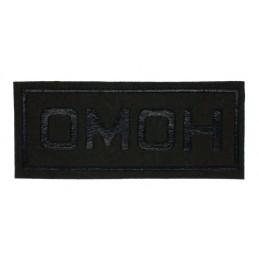 """OMON"" insignia , model m12/14, field, green/black"