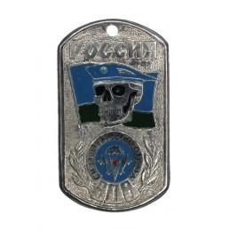 Stalowy nieśmiertelnik dla żołnierzy WDW, z flagą i czaszką, emaliowany