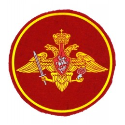 """Armed Forces - Land Forces"" - branch insignia patch, new model"