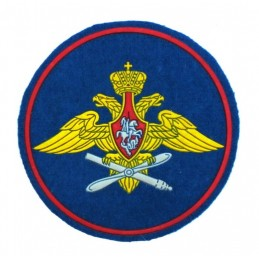 """Air Forces"" - branch insignia patch, new model"