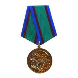 """""""Wojnu Internacjonalistu - Veteran"""" medal"""