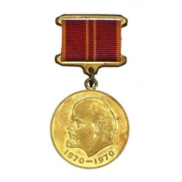 """For Sacrificial Work - 100th anniversary of V. Lenin's birthday"" medal"