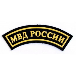 """MVD Russia"" (Russian Ministry of Internal Affairs) tab"
