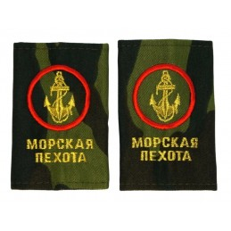 "Epaulets ""Marine Infantry"", Flora"