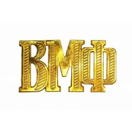 """Metalowy napis """"WMF"""" na pagony"""