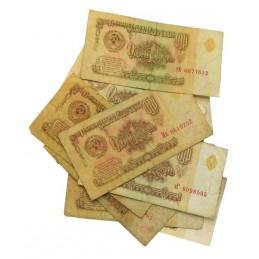 Banknot 1 Rubel, używany