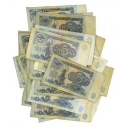 Banknot 5 Rubli, używany