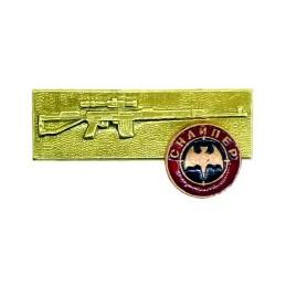 """Odznaka """"Snajper Zwiadu"""" z SWD"""