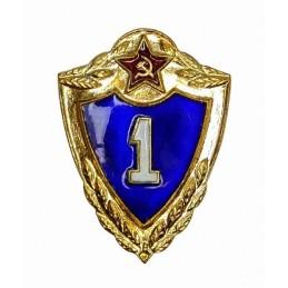 """Odznaka Specjalności  - """"1 Klasa"""", mosiężna"""