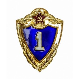 """Specialty Badge - """"1 Class"""""""