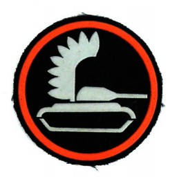 """Armored Forces"" patch"