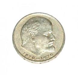 """Moneta 1 Rubel """"100 Rocznica Urodzin Lenina"""""""