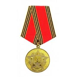 """Medal """"60 lat Zwycięstwa w Wielkiej Wojnie Ojczyźnianej"""""""