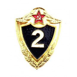 """Specialty Badge – """"2 Class"""""""