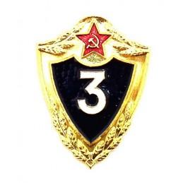 """Odznaka Specjalności - """"3 Klasa"""""""