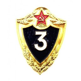 """Specialty Badge - """"3 Class"""""""