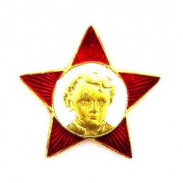 """Odznaka """"Młody Lenin"""""""