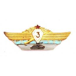 """Odznaka """"Specjalista 3 Klasy - Czołgista"""""""