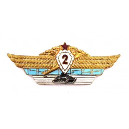 "Badge ""Second Class Specialist - Tank Crew"""