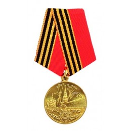 """50 Years of Victory"" medal"