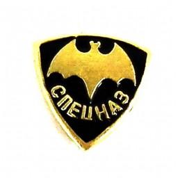 Commemorative badge of Spetsnaz