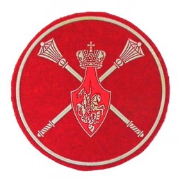 """Ministry of Defense Apparat"" - branch insignia, new model"