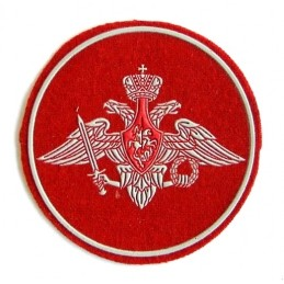 """Armed Forces"" - branch insignia patch, new model."
