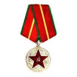 "Medal ""20 Lat Nienagannej Służby MWD ZSRR"""