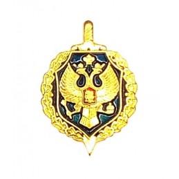 """""""FSB"""" - branch insignia, modern, gold"""