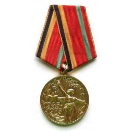 """Medal """"30 lat Zwycięstwa w Wielkiej Wojnie Ojczyźnianej"""""""