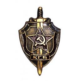 Miniaturka-odznaka KGB
