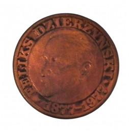 "Occasional medal ""Feliks..."