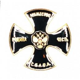 """Krzyż nagrodowy """"Ojczyna,  Odwaga, Honor, Chwała"""""""