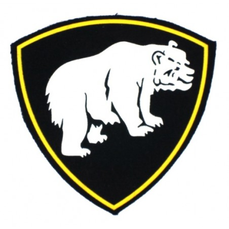 """""""Siberian Internal Forces District"""" patch"""