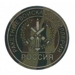 """Naszywka """"Wojska Rakietowe..."""