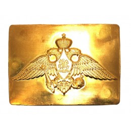 Belt buckle, Border Guard,...