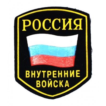 """Naszywka """"Rosja - Wojska Wewnętrzne"""""""